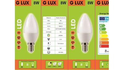 LED Lemputė GR-LED-C37-8W 1489 G.LUX